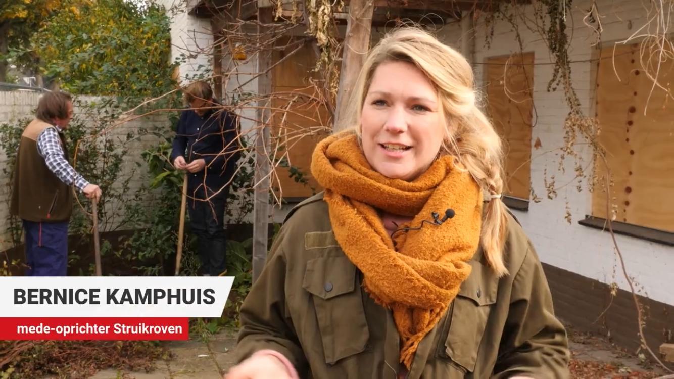 Denise Kamphuis